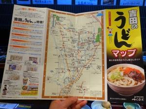 1012-tomikura-024-S.jpg
