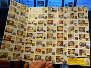 1012-tomikura-025-S.jpg