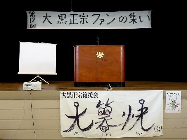 1013-daikoku-005-S.jpg