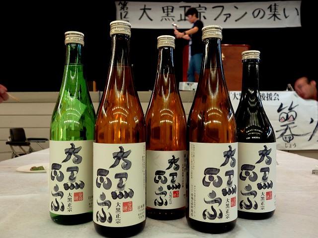 1013-daikoku-021-S.jpg