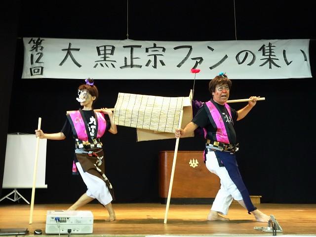 1013-daikoku-035-S.jpg