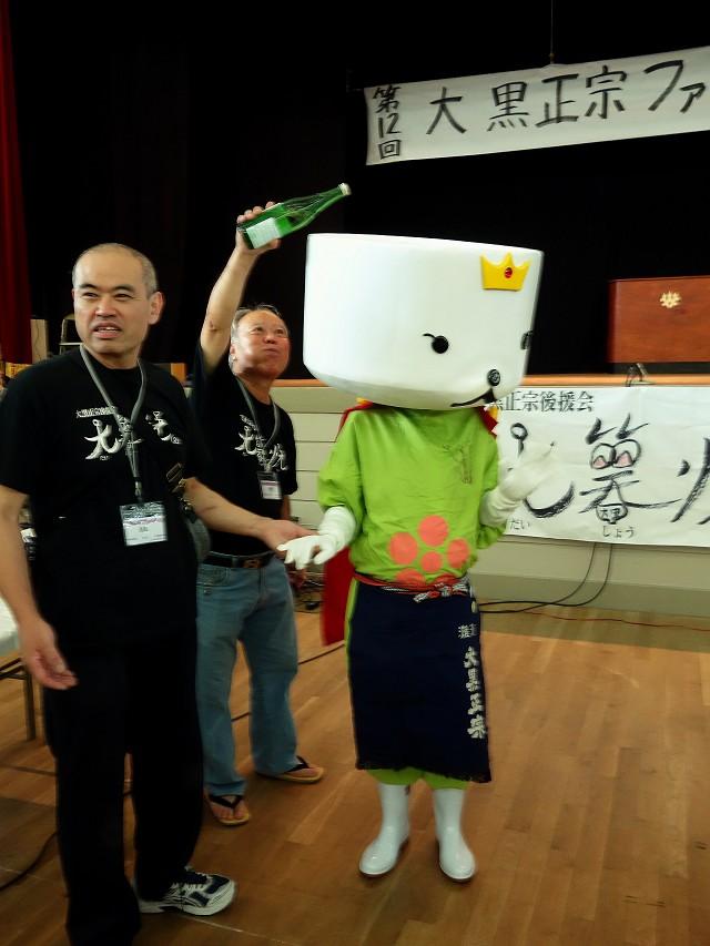 1013-daikoku-037-S.jpg