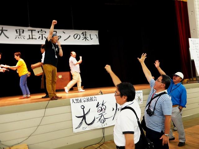 1013-daikoku-039-S.jpg