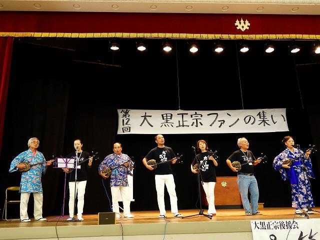 1013-daikoku-042-S.jpg
