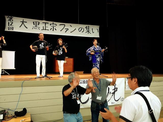 1013-daikoku-047-S.jpg