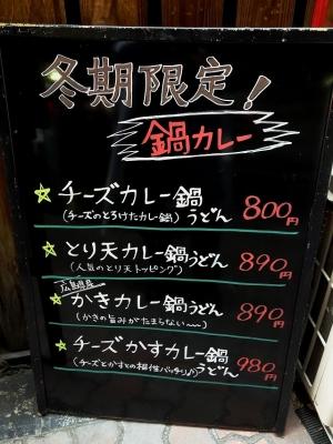 1018-yamatyan-002-S.jpg
