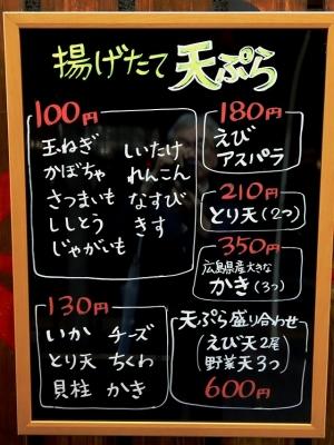 1018-yamatyan-003-S.jpg