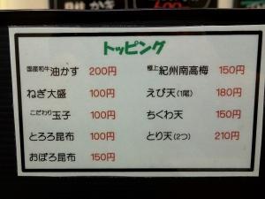 1018-yamatyan-009-S.jpg