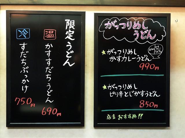 1018-yamatyan-014-S.jpg