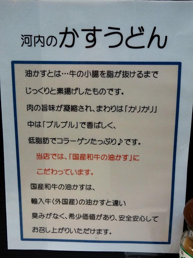 1018-yamatyan-018-S.jpg