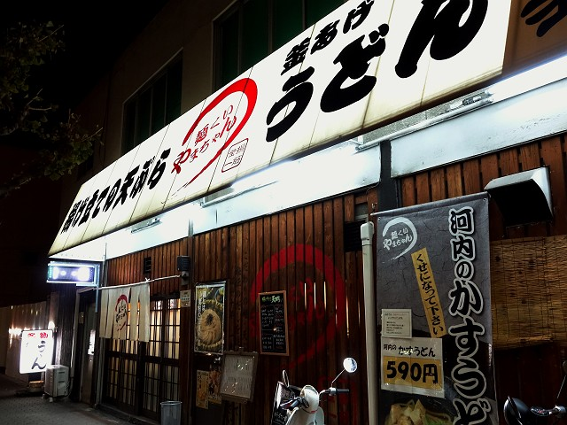 1018-yamatyan-022-S.jpg