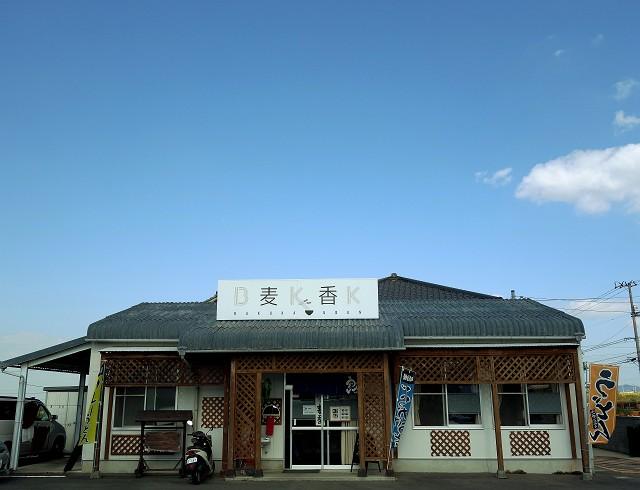 1027-bakka-002-S.jpg