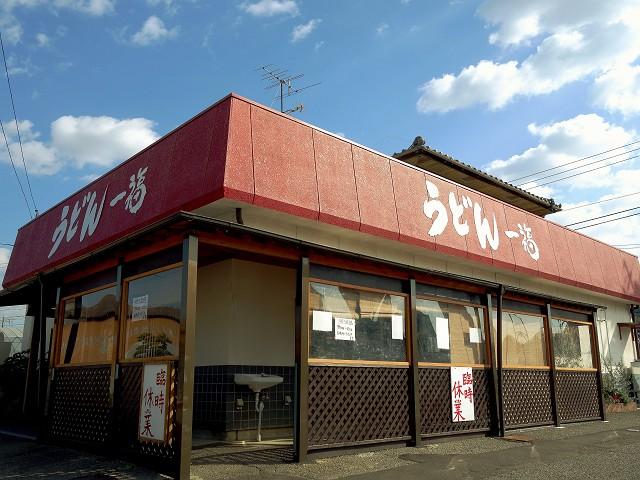 1027-bakka-011-S.jpg