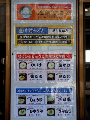 1027-nakamura-002-S.jpg