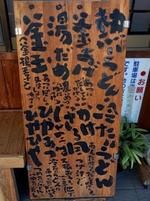 1027-nakamura-003-S.jpg