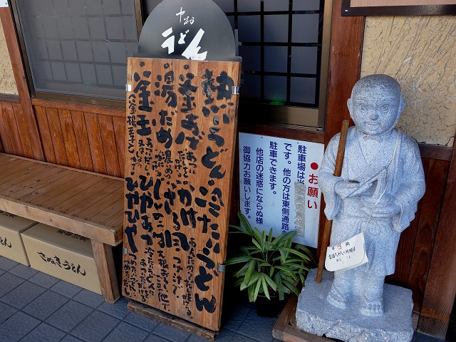 1027-nakamura-013-S.jpg
