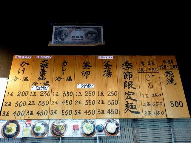 1027-sirakawa-004-S.jpg