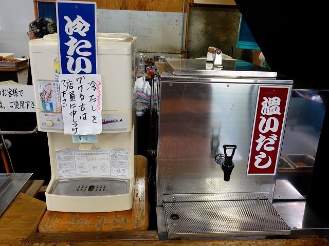 1027-sirakawa-008-S.jpg