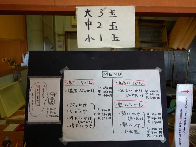 1027-yosiya-009-S.jpg