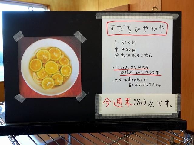 1027-yosiya-010-S.jpg