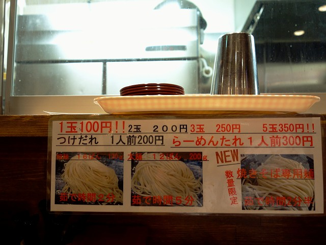 1111-kibari-006-S.jpg