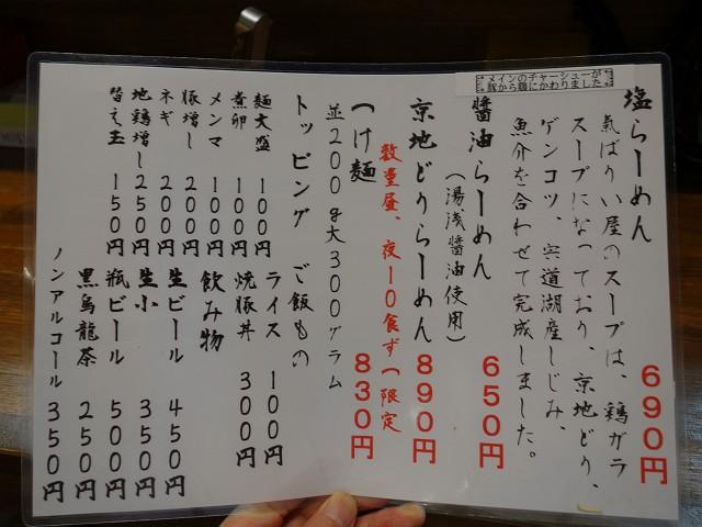 1111-kibari-007-S.jpg
