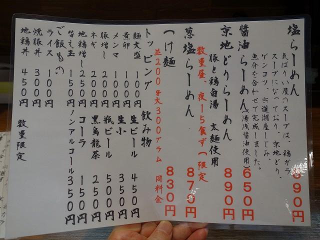 1111-kibari-008-S.jpg