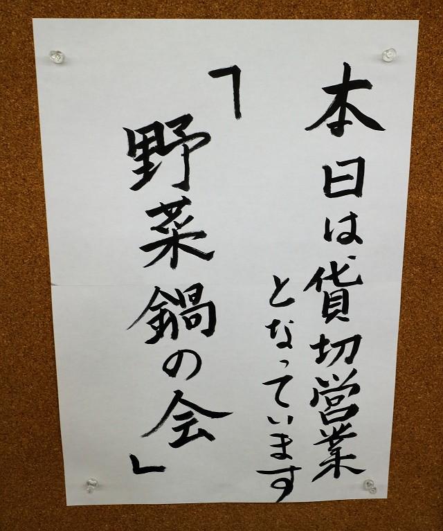 1121-kinugawa-003-S.jpg