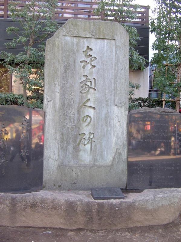 kigekijin_tablet.jpg