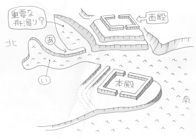 岡見城 ~ 二つの方形館 | 武蔵...