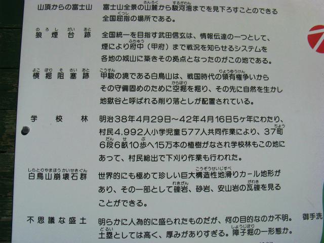 004_20120303171128.jpg
