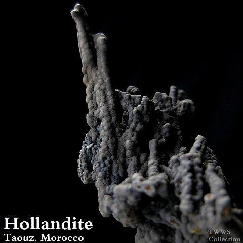 ホランド鉱_モロッコ1