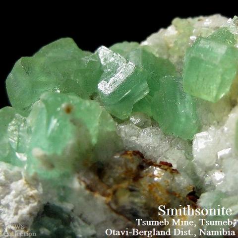菱亜鉛鉱_ナミビア1
