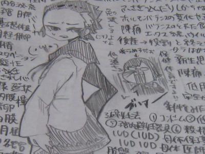2011+052_convert_20120304192234.jpg