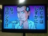大阪1-03五大