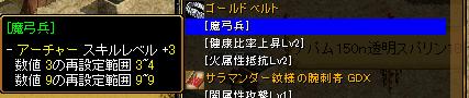 RedStone 10.03.20[00]