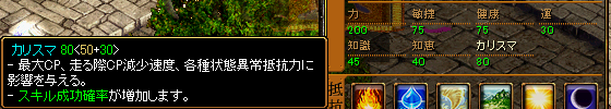 RedStone 10.03.30[002]