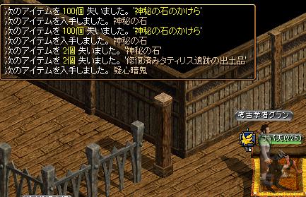 RedStone 10.04.03[00]
