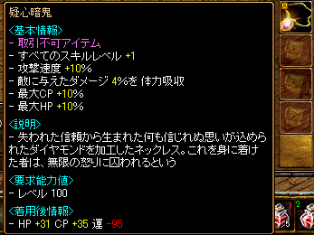 RedStone 10.04.03[01]