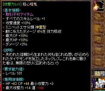 RedStone 10.04.03[02]