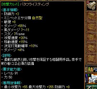 RedStone 10.04.03[003]
