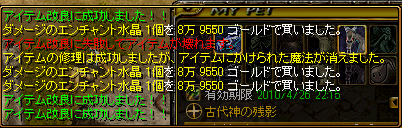 RedStone 10.04.03[03]