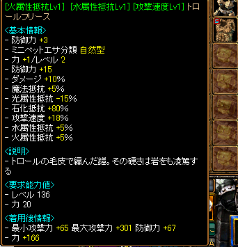 RedStone 10.04.03[06]