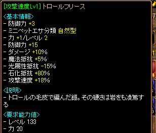 RedStone 10.02.15[02]