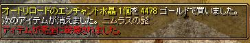 RedStone 10.03.31[00]