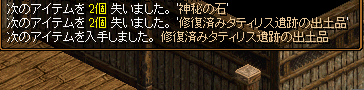 RedStone 10.04.05[00]