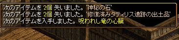 RedStone 10.04.05[01]