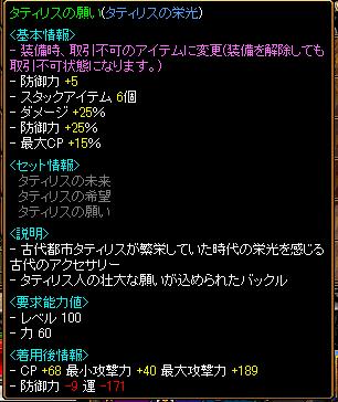 RedStone 10.04.10[00]