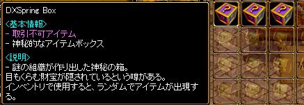 RedStone 10.04.15[00]