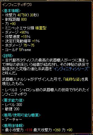 RedStone 10.04.22[00]